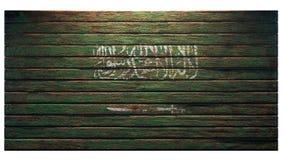 Vecchio apocalisse di legno del fondo di struttura illustrazione vettoriale