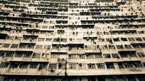 Vecchio appartamento residente di Hong Kong Vivificante locale in uno PS del pacchetto Fotografia Stock