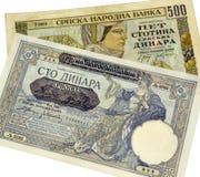 Vecchio biglietto serbo Fotografia Stock