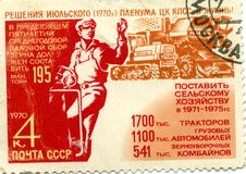 Vecchio bollo 1970 dell'URSS Immagine Stock Libera da Diritti