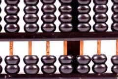 Vecchio calcolatore cinese su bianco Immagine Stock