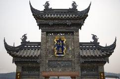 Vecchio cancello di pietra cinese Chengdu Sichuan Cina Immagine Stock
