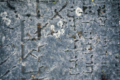 Vecchio cimitero ebreo Immagini Stock Libere da Diritti