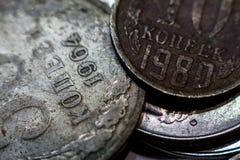 Vecchio copeck sovietico Fotografie Stock Libere da Diritti