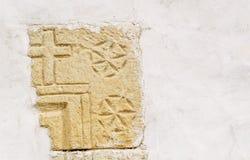 Vecchio dettaglio della parete della chiesa Fotografie Stock Libere da Diritti