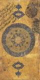 Vecchio documento persiano Fotografie Stock