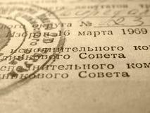 Vecchio documento, testo Immagini Stock Libere da Diritti