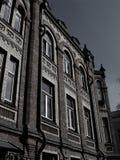 Vecchio edificio per uffici alla moda Fotografie Stock