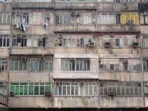Vecchio edificio residenziale in Hong Kong Immagini Stock Libere da Diritti