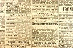 Vecchio giornale russo Immagini Stock Libere da Diritti