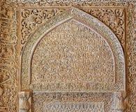 Vecchio interno della moschea di Ispahan Fotografia Stock