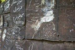 Vecchio lerciume marrone e parete arrugginita del metallo con i momentos ed i segni Immagini Stock Libere da Diritti