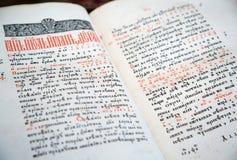 Vecchio libro russo d'annata Immagine Stock