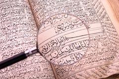 Vecchio libro santo di Corano Immagini Stock