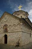 Vecchio monastero di Hopovo Fotografie Stock Libere da Diritti