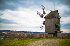 Vecchio mulino a vento in Ucraina Immagine Stock Libera da Diritti