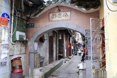 Vecchio piccolo xiangfuxiang del vicolo Immagine Stock