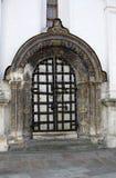 Vecchio portello di entrata Fotografia Stock Libera da Diritti