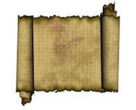 Vecchio rotolo del papiro Illustrazione Vettoriale