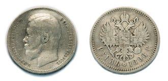 Vecchio rubl d'argento russo 1896 Immagine Stock