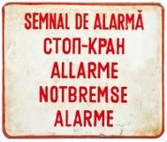 Vecchio segno dell'allarme Immagini Stock Libere da Diritti