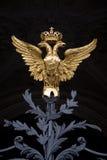 Vecchio segno nazionale russo. Immagini Stock