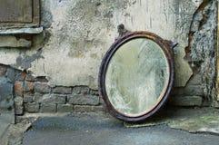 Vecchio specchio Fotografia Stock Libera da Diritti