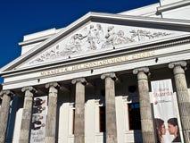 Vecchio teatro o opera a Aquisgrana in Germania immagini stock libere da diritti