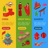 Vecrtical Kina för Touristic baner fastställd isometrisk sikt vektor Arkivfoton