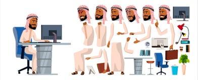 Vecteur arabe d'employé de bureau d'homme Ensemble d'animation générateur Émotions faciales, gestes avant, côté, vue arrière Homm illustration stock