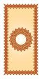 Vecteur Art Ornaments islamique d'or Photos stock