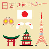 Vecteur asiatique de Jeux Olympiques du Japon Tokyo Photos stock