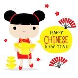Vecteur chinois de bande dessinée de Hold Gold Cute de soeur Image libre de droits