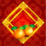 Vecteur chinois heureux oriental d'élément de nouvelle année illustration stock