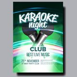 Vecteur d'affiche de karaoke Événement de danse Studio de cru de karaoke Disque de musical Vieux bar Exposition d'étoile Son mode illustration libre de droits