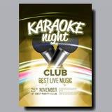 Vecteur d'affiche de karaoke Insecte de partie Nuit de musique de karaoke Microphone par radio Rétro concert Fond de club Mic Des illustration libre de droits