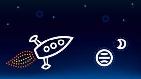 vecteur d'espace Image stock