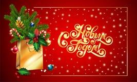 Vecteur d'or marquant avec des lettres la bonne année russe des textes sac à provisions 3d, branches de sapin, lumières brillante illustration libre de droits