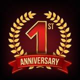Vecteur de bannière d'anniversaire de 1 an Un, première célébration Signe brillant d'or Numéro un… Guirlande de laurier Bande rou illustration libre de droits