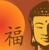 vecteur de bonne chance de Bouddha illustration libre de droits