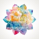 Vecteur de cadre de Chakra Manipura Photo stock