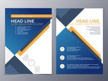 Vecteur de calibre de conception de brochure d'affaires et de technologie Image libre de droits
