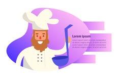 Vecteur de chef cartoon Art d'isolement sur le fond blanc illustration de vecteur