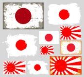 Vecteur de collection de drapeau du Japon Images libres de droits