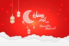 Vecteur de conception de Ramadan Kareem Mubarak Cloud Background Template Images stock