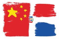 Vecteur de drapeau de la Chine et de la République Dominicaine peint à la main avec la brosse arrondie illustration de vecteur