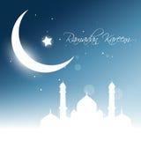 Vecteur de kareem de Ramadan Images stock
