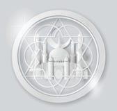 Vecteur de la mosquée de papier Image libre de droits
