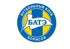 Vecteur de logo de Borisov de confit de FC illustration de vecteur