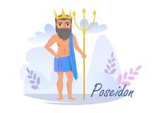 Vecteur de Poseidon cartoon Art d'isolement sur le fond blanc plat illustration stock